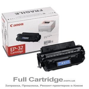 Картридж - первопроходец Canon EP-32