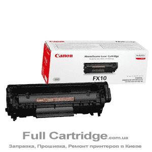 Картридж - первопроходец Canon FX-10
