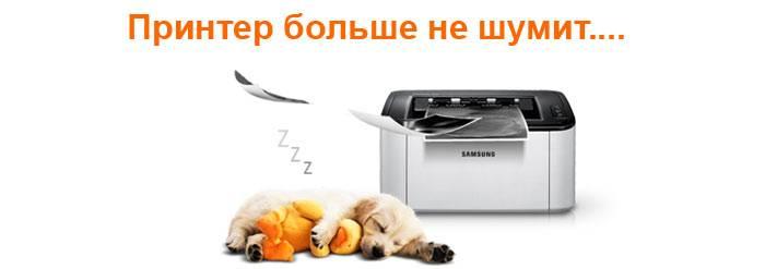 Ремонт принтеров Xerox