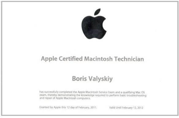 Наличие сертификата от Apple